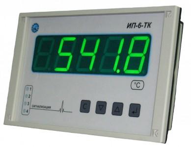 Измерительный преобразователь ИП-6-ТК-45