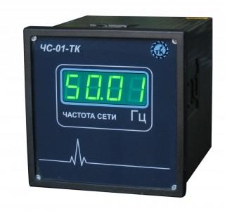 Частотомер ЧС-01-ТК