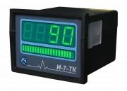 Индикатор технологический И-7-ТК