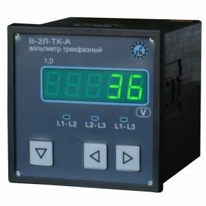 Вольтметр трехфазный В-2Л-ТК