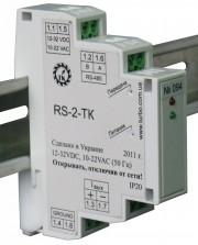 Модуль вывода токового сигнала